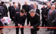 Opening of administrative building of Aragatsotn Regional Investigative Department of RA Investigative Committee held (Photos)