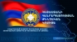 Criminal Case Initiated on Organizing and Holding Meeting in Nalbandyan Street, Yerevan by Breach of Established Order