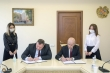 "RA Investigative Committee and ""Center for Criminalistic Examination"" of Yerevan Gladzor University Enter into Agreement (photos)"