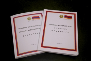 Preliminary investigation of the criminal case initiated on abuse of official authorities by ex-mayor of Goris completed
