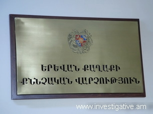 A criminal case initiated on kidnapping the resident of Yerevan Artak Khachatryan