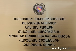 Three persons charged in the framework of the criminal case initiated on A. Barsamyan's murder committed in Yerevan