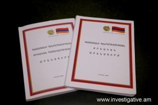 Murder in Erebuni; 7 firearm injuries found on the victim's body
