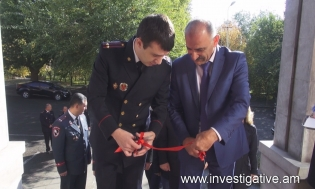 Administrative building of Vayots Dzor Regional Investigative Department of RA Investigative Committee renovated (Photos)