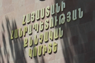 A criminal case initiated on murder committed in Yerevan