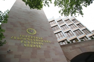 Criminal cases initiated in Yerevan - pursuant to administrative districts
