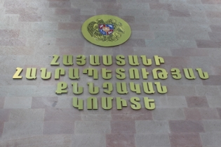 Murder in Yerevan; numerous firearm injuries found on victim's body