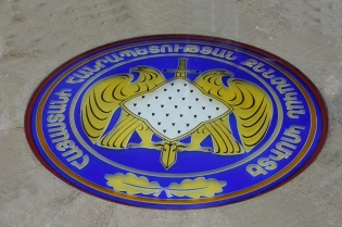 Personnel changes by order of RA IC Chairman Aghvan Hovsepyan
