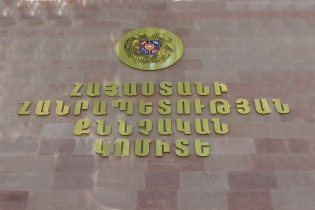 Working Group Related to Elections of Yerevan Council of Elders Formed in RA Investigative Committee