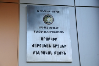 Arrested on Suspicion of 34 Year-Old Man's Murder