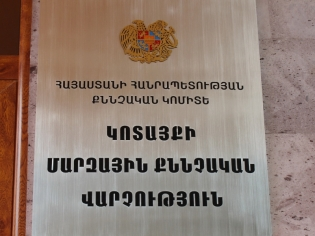 Detention Chosen as Pretrial Measure against Three Persons within Criminal Case on Explosion on Yerevan-Sevan Highway
