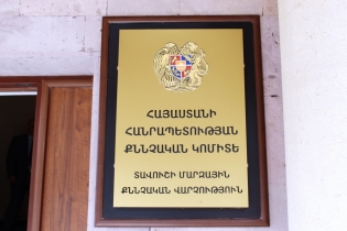 Charge Pressed against 4 Persons within Criminal Case on Abuses Recorded in Dilijan Territorial Agency of Social Assistance