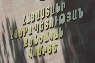 Charge Pressed against Two Residents of Yerevan for Keeping and Sale of Counterfeited Money