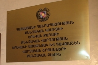Preliminary Investigation of Criminal Case Initiated on Violent Sexual Actions Committed against Girl under Fourteen Completed