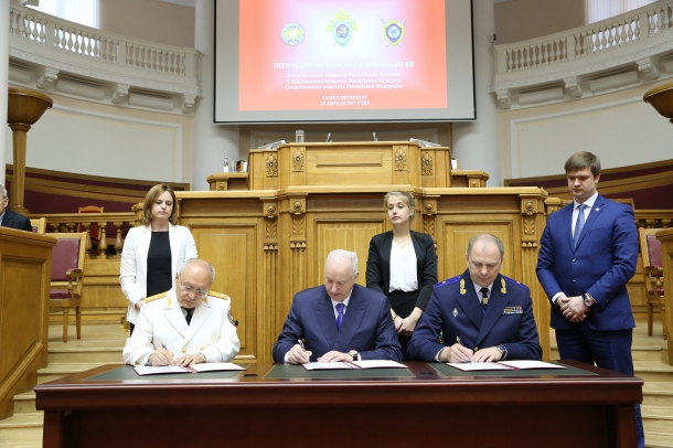 Chairmen of Investigative Committees of the Republic of Armenia, Belarus and Russia signed joint declaration (Photos)